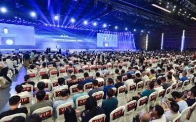 山東農商互聯大會10月在濰坊開幕