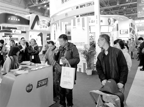北京世界食品博覽會開幕