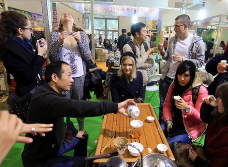 第十屆海峽兩岸茶業博覽會在武夷山舉行