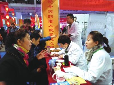 第四屆中國·西部老齡産業博覽會舉行