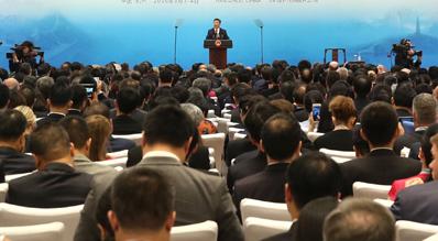 2016中國國際能源峰會暨展覽會在京舉行