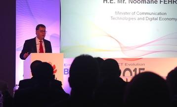 首屆中歐大數據 金融論壇舉行