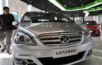 中國國際新能源汽車與智慧交通展覽會暨高峰論壇開幕