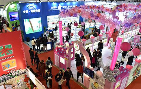 2017北京圖書訂貨會開幕