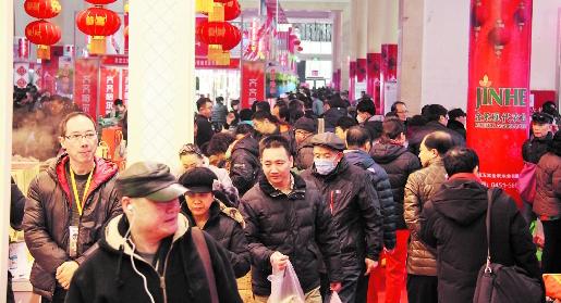 黑龍江—北京綠色有機食品産業博覽會暨年貨大集側記