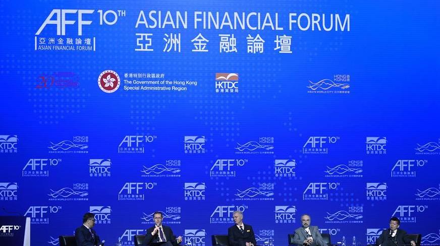 第十屆亞洲金融論壇開幕