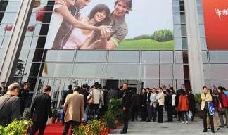 我國將舉辦2017中國國際福祉博覽會推動康復輔助器具産業發展