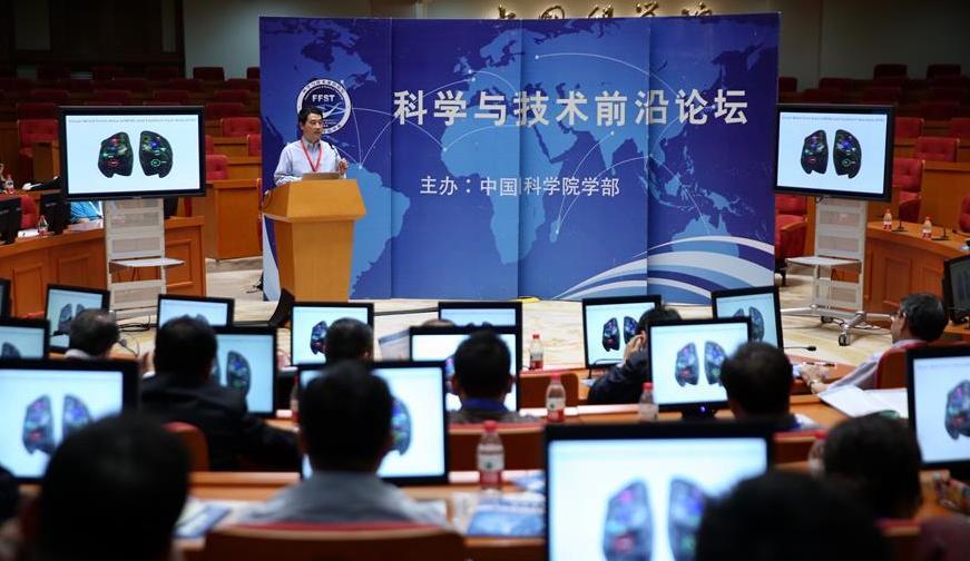 """""""腦科學與人工智能""""科學與技術前沿論壇在京舉行"""