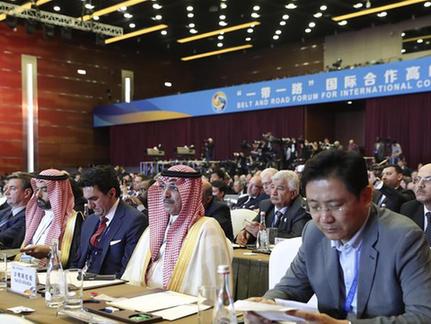 """""""一帶一路""""國際合作高峰論壇在北京開幕"""