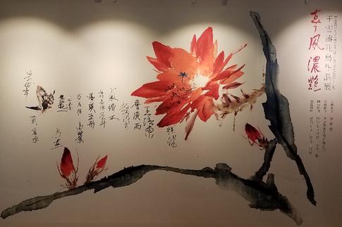 春風濃艷—王雪濤花鳥作品展