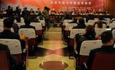 民建舉辦特色小鎮産業發展論壇