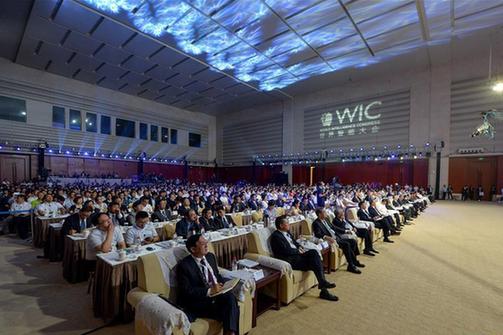 首屆世界智能大會天津開幕