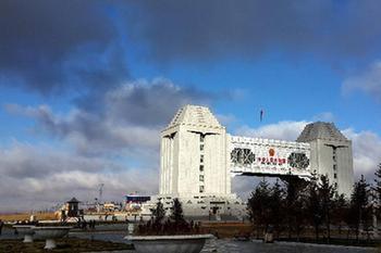 第十四屆中國(滿洲裏)北方國際科博會舉行