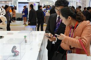 中國(綿陽)科技城國際科技博覽會9月舉行