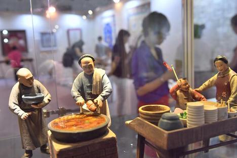 第五屆北京文學藝術品展示會開幕