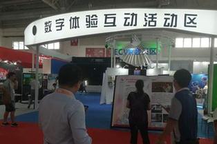 北京國際圖書節首日:繪本展聚人氣 互動體驗搶鏡