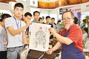 山西文博會在太原開幕