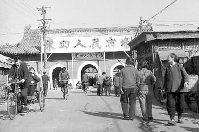 回家·舊影 珍藏老北京印跡