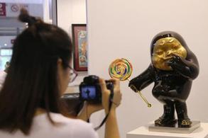 第20屆北京藝術博覽會開幕