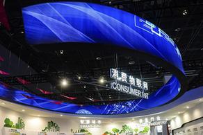 2017世界物聯網博覽會在無錫開幕