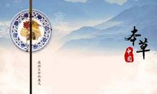 作歷史忠實的記錄者和傳播者,多部紀錄片集中亮相北京