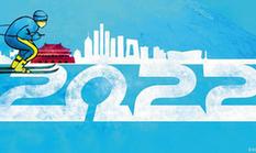 """""""奧運專列""""刷臉上VR觀賽""""親臨其境""""——前瞻2022年北京冬奧會上的高科技"""