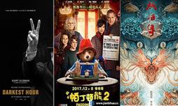 40部電影輪番上映,今年賀歲檔票房冠軍難預測