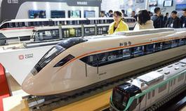 2017世界智能制造大會在南京舉行