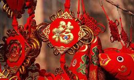 貴州精品年貨節24日將在國際會議展覽中心啟幕
