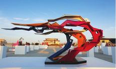 第三屆絲綢之路(敦煌)國際文化博覽會將于今年9月舉行