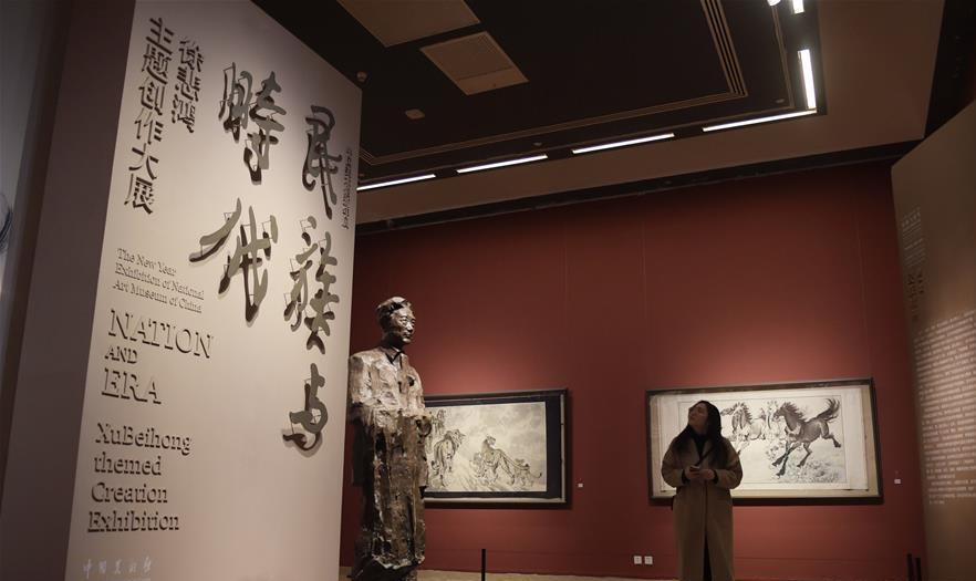 筆墨當隨時代新——中國美術館2018新年展走筆