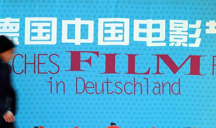 《芳華》等11部國産影片亮相德國中國電影節