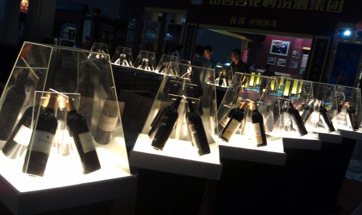中國多個酒類品牌亮相世界頂級酒展