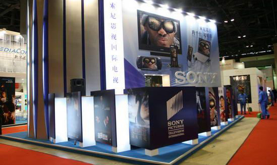 香港國際影視展開幕,多家內地參展商首設展館