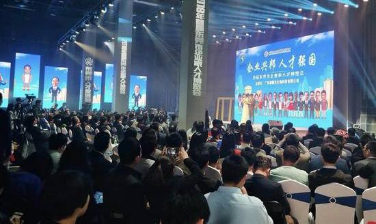 第六屆中國貴州人才博覽會3月24日舉行