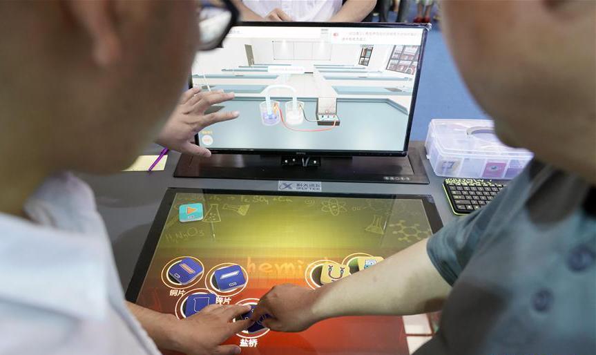 第三屆全國基礎教育信息化應用展示交流活動在京舉行
