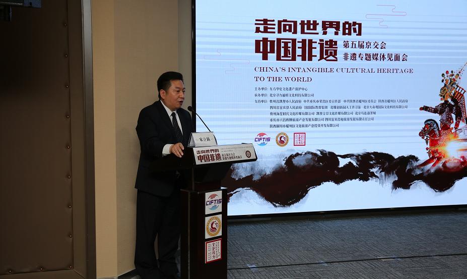"""""""走向世界的中國非遺""""將在第五屆京交會上舉辦專題展"""