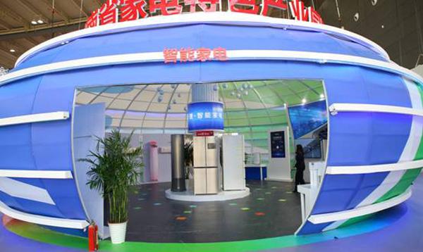 長沙智博會將于5月25日在長沙國際會展中心舉行