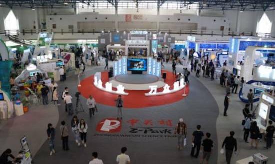 第二十一屆北京科博會:科技與産業融合成亮點