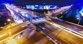 第二屆中非交通合作研討會在京舉行
