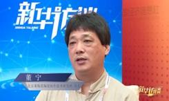 專訪北京董陶窯陶瓷制作技術研究所所長董寧