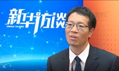 專訪國家中醫藥管理局傳統醫藥國際交流中心常務副主任厲將斌