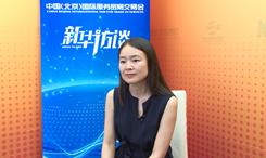 專訪瀚海控股集團洛杉磯文化創意産業園總經理韓麗