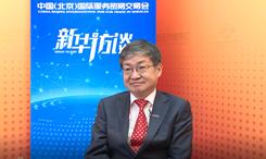 專訪北京市中醫管理局局長屠志濤