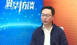 專訪文投控股股份有限公司總經理王森