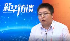 專訪中科創達軟件股份有限公司智能汽車事業部産品總監賀濤