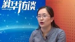 專訪四川千機網科技有限公司公關總監賈徵