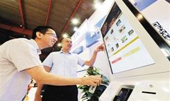 2018北京國際廣告展覽會在京舉行
