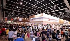 第二十九屆香港書展開幕,聚焦愛情文學