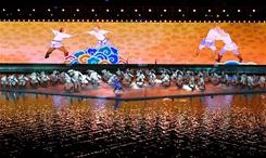 第三屆河北省旅遊産業發展大會開幕